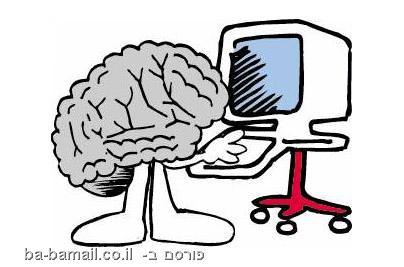 עובדות מעניינות על המוח
