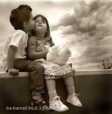 ילדים מאוהבים