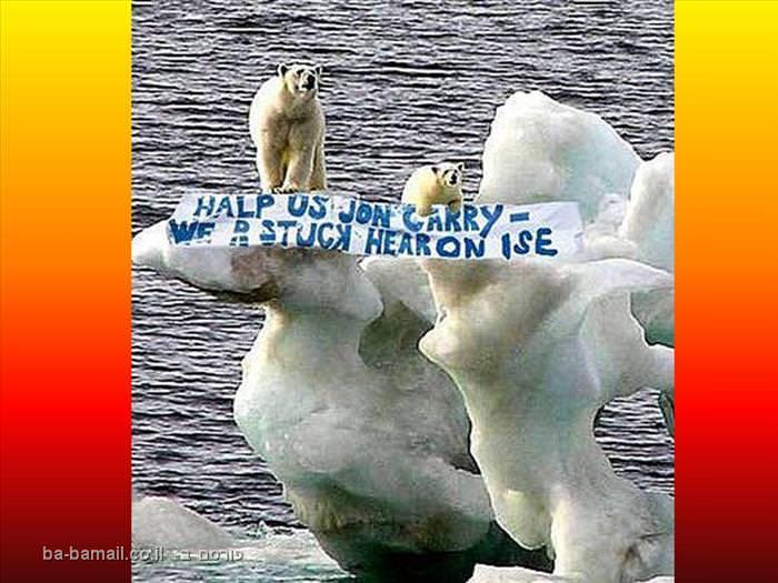 ההתחממות הגלובלית