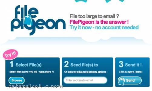 filepigeon send large mail