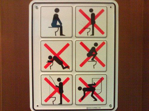 זהירות! שלט הזוי! (בעריכה)