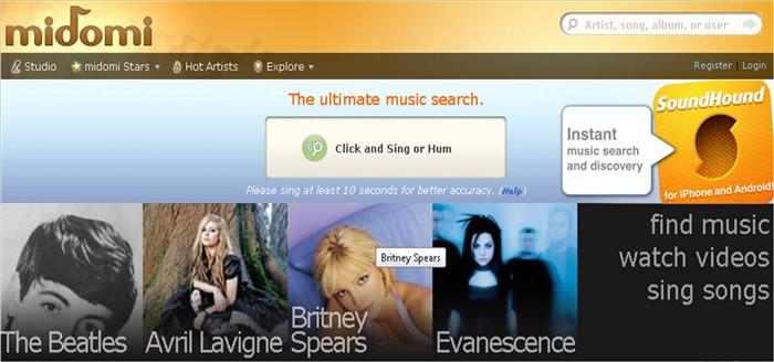 אתר לזיהוי שירים