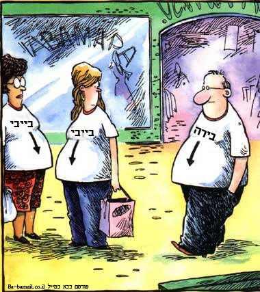 קריקטורות משעשעות מהחיים!