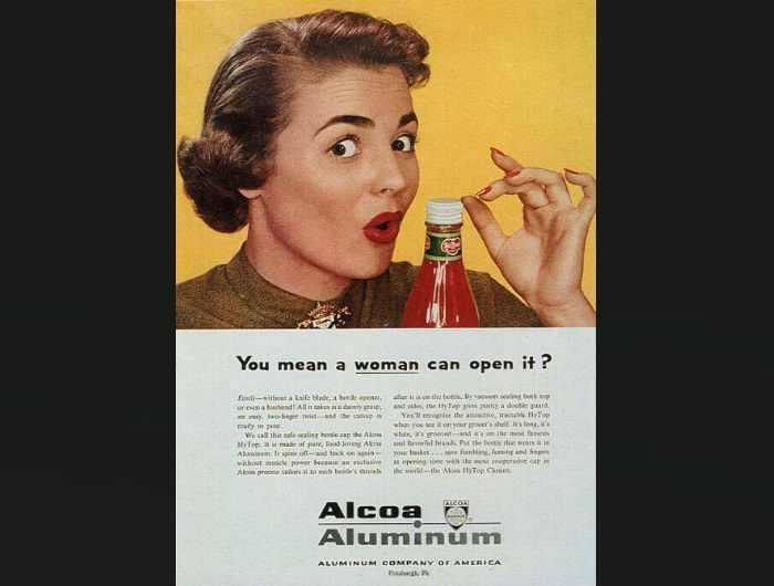 פרסומות שובינסטיות משנות ה-50