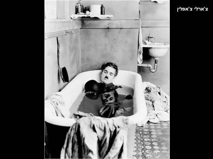 תמונות של כוכבי הוליווד של פעם