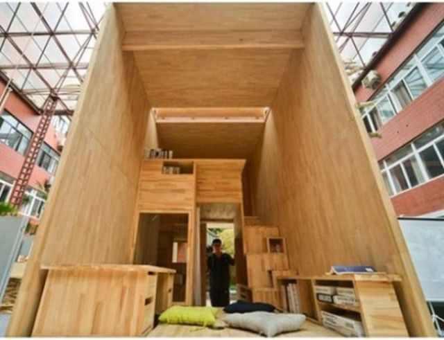 בית קטן בסין