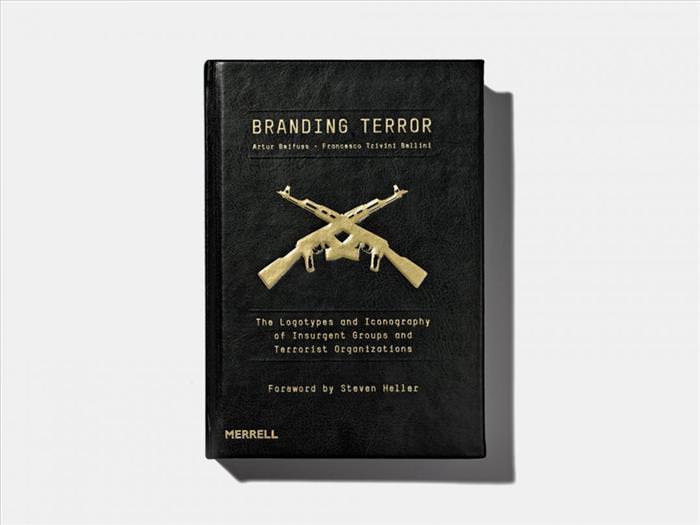 לוגואים של ארגוני טרור