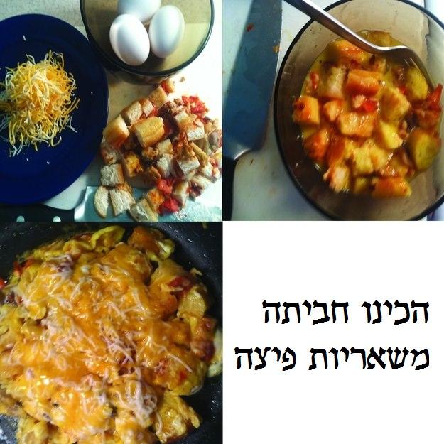 טיפים להכנת אוכל