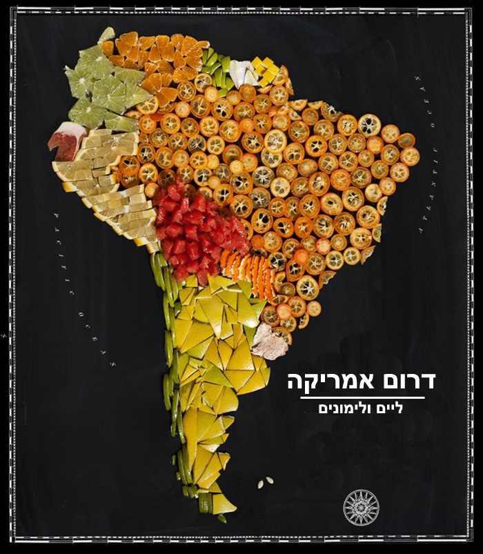 מפות אוכל