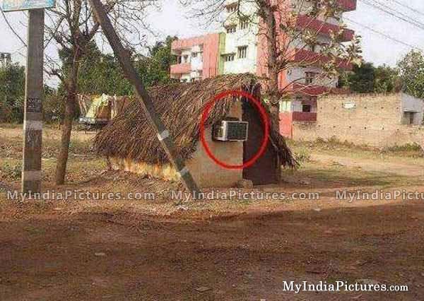 רק בהודו
