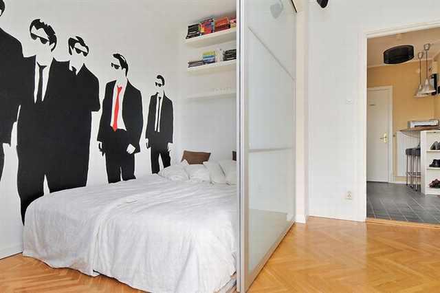 דירה קטנה