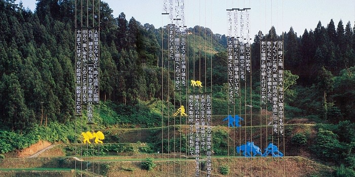 מיצג אמנות ביפן
