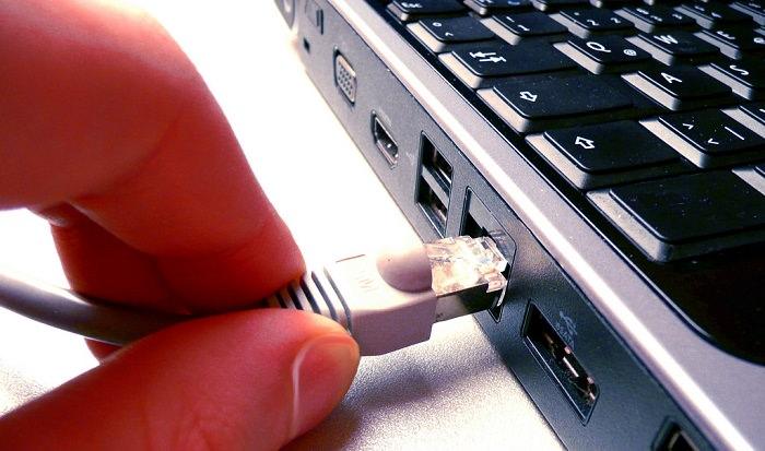 הרפורמה בשוק האינטרנט