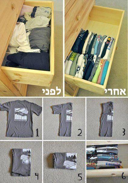 קיפול בגדים