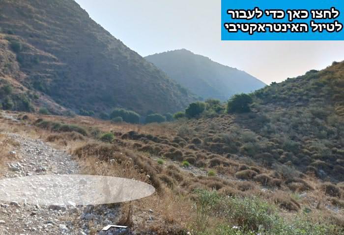 שביל ישראל ב-360