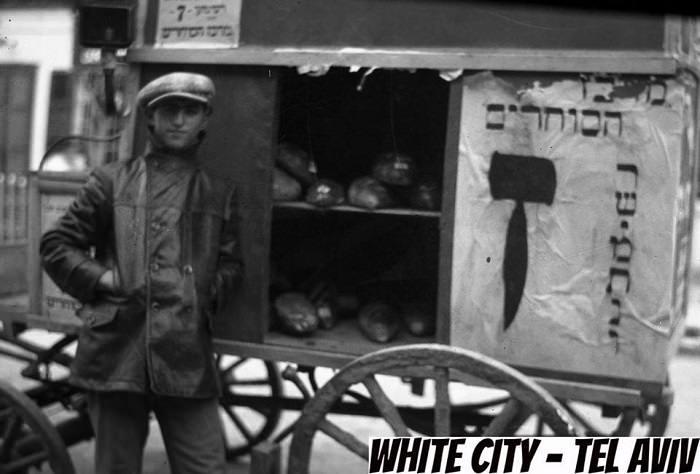 תל אביב הישנה: מוכר לחם בעגלת עץ