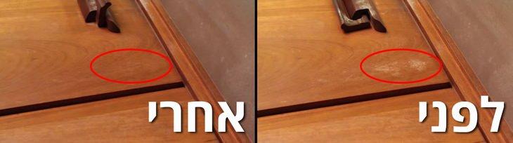 שימושים למגהץ: תמונת לפני ואחרי של משטח עץ עם כתם מים