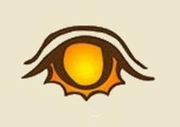 עין השמש