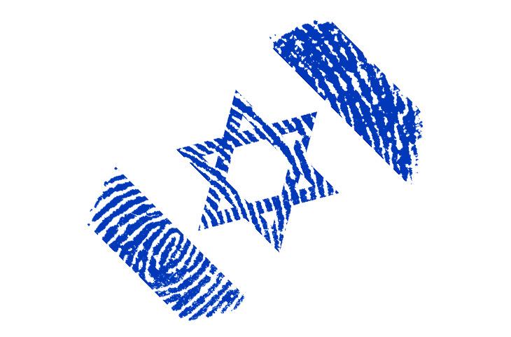 טביעת אצבע עם סמל דגל המדינה
