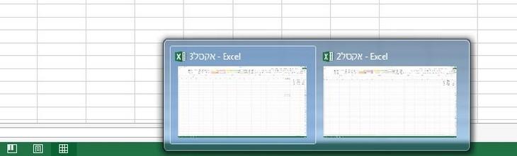 צילום מסך של בחירת קבצי אקסל שונים
