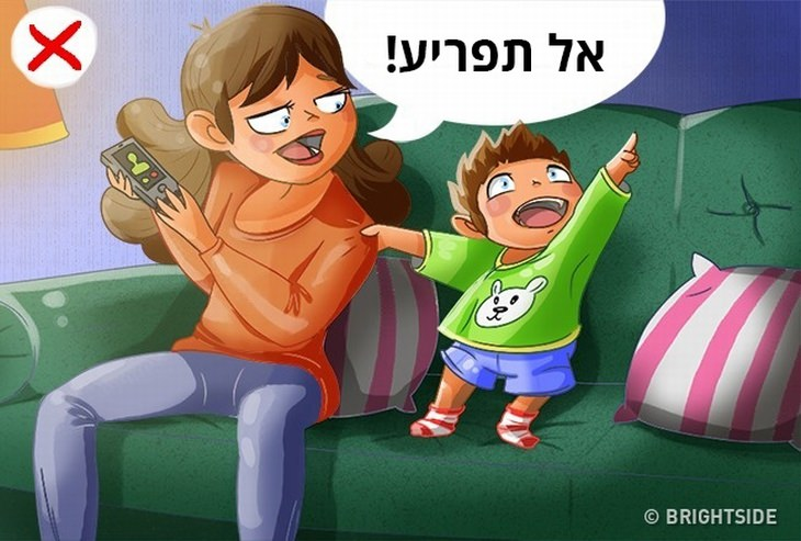 """איור של ילד מפריע לאמא שלו בזמן שהיא מדברת בטלפון, והיא אומרת לו """"אל תפריע"""""""