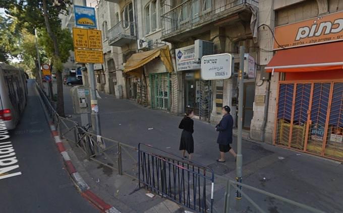 שמות רחובות: רחוב שטראוס בירושלים