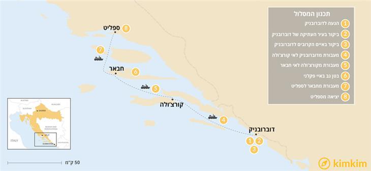 מסלול טיולים של שבוע בקרואטיה: מפה עם מסלול הטיול המתוכנן בקרואטיה