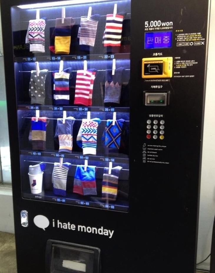 דברים שרואים רק בדרום קוריאה: מכונה אוטומטית למכירת גרביים