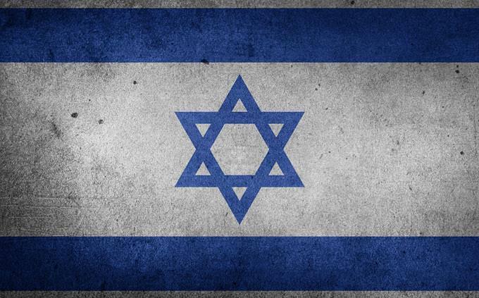 מבחן טריוויה: דגל ישראל