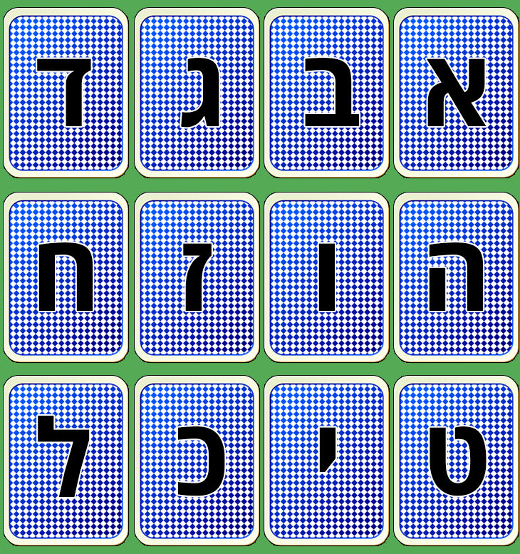חידות: קלפים הפוכים ועליהם אותיות א-ב