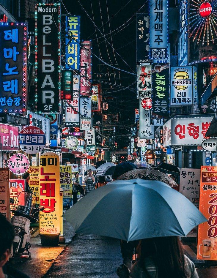 תמונות של סיאול: שוק קוריאני בלילה
