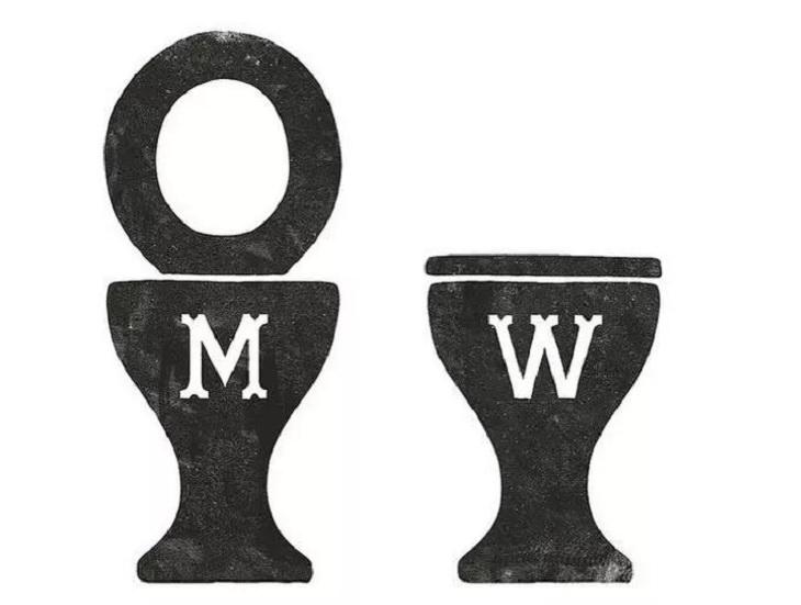 שלטים מצחיקים לשירותים: תזכורת לכל הגברים והנשים