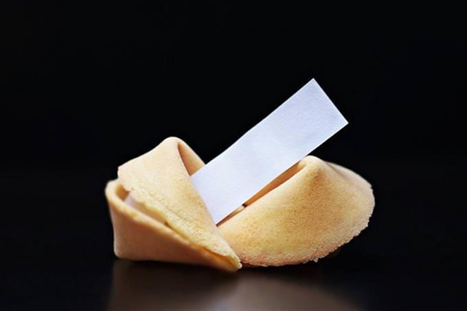 שאלון אישיות - מהו סיפור החיים שלך: עוגיית מזל סינית