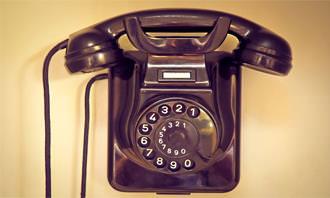 מצא את ההבדלים: טלפון