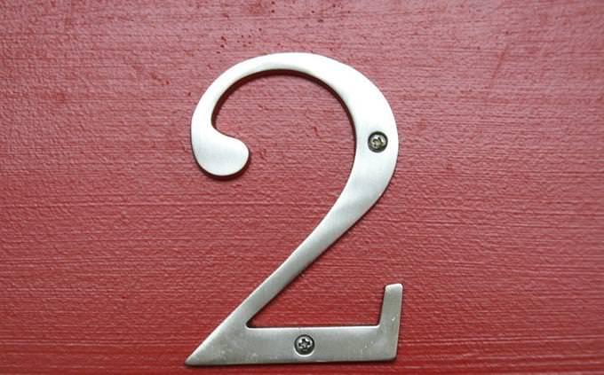 טריוויית חטיבת ביניים: המספר 2