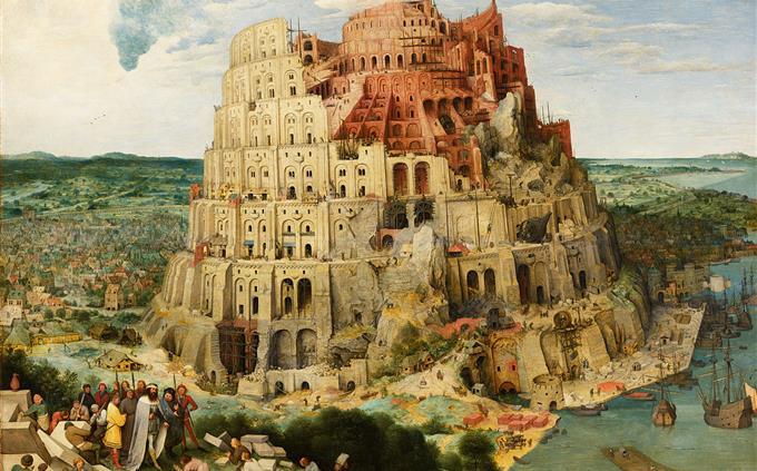 טריוויה על התורה: מגדל בבל