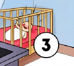 מבחן אישיות: בחר אחת מארבע הפעולות - דמות מספר 3