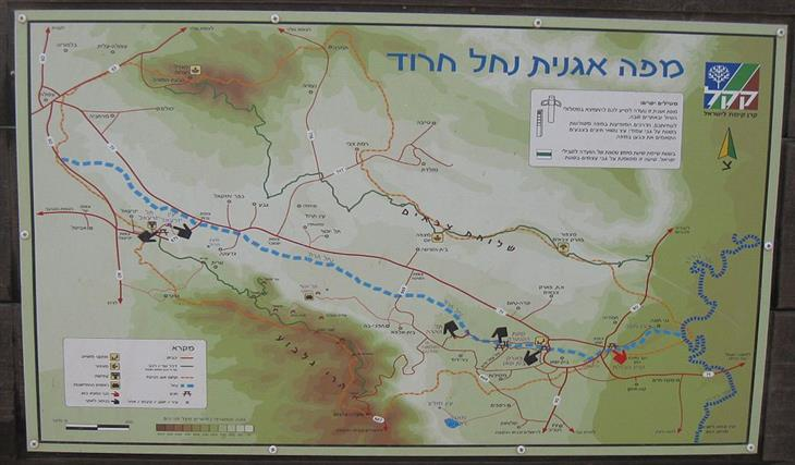 אתרי טבע ומסלולים בעמק יזרעאל והסביבה: מפה של אגן נחל חרוד