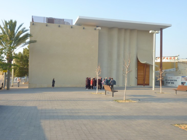 יעדים באזור באר שבע: מרכז המבקרים של באר אברהם