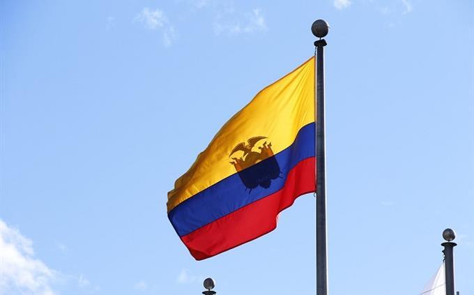 מבחן ידע כללי: דגל אקוודור