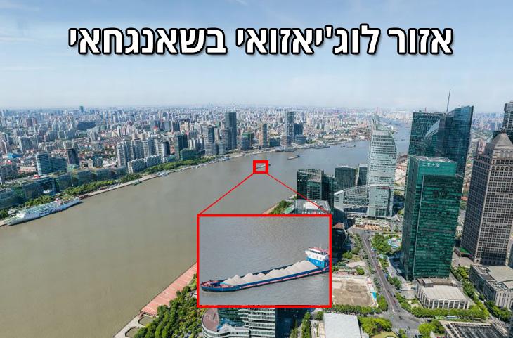טכנולוגיית צילום חדשה של מיליארד פיקסלים בתמונה: אזור לוג'יאזואי בשאנגחאי
