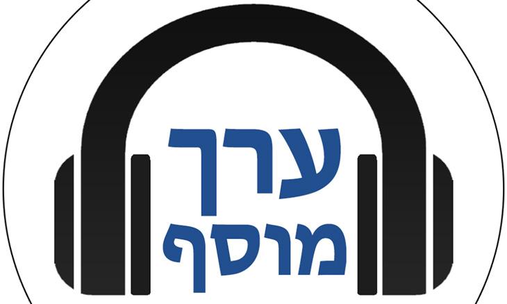 """פודקאסטים כלכליים מומלצים: לוגו התוכנית """"ערך מוסף"""""""