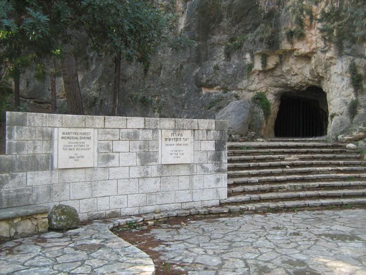 מסלולי טיול בהרי ירושלים: מערת בני ברית