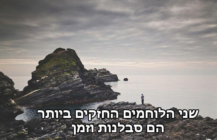 ציטוטי לב טולסטוי: שני הלוחמים החזקים ביותר הם סבלנות וזמן