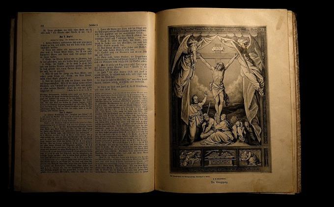 מבחן ידע כללי: עמודים מן הברית החדשה