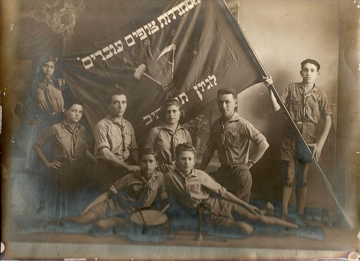 תמונות נוסטלגיה ישראליות