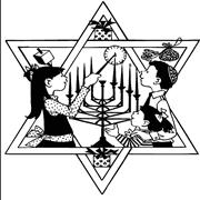דפי צביעה לחנוכה: ילדים בתוך מגן דוד מדליקים חנוכיה