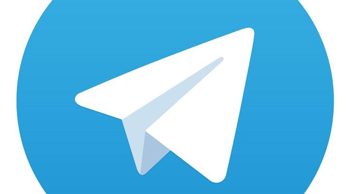 מדריך לאפליקציית טלגרם: לוגו טלגרם