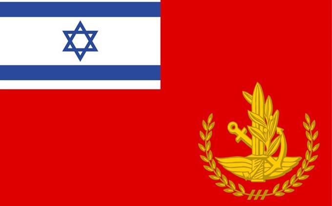 """טריוויה ידע כללי: דגל ראש המטה הכללי של הצה""""ל"""
