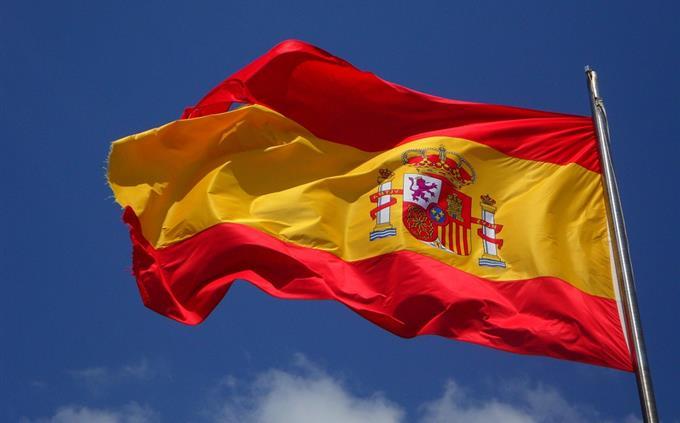 מבחן טריוויה: דגל ספרד